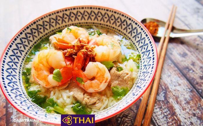Khao tom hải sản Thái