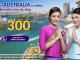 Đặt vé máy bay khuyến mại hãng Thai Airways